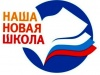 Новые социально-экономические требования к системе российского образования