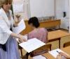 Особенности сдачи ЕГЭ в техникуме