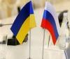 Советы по трудоустройству в России для украинских граждан