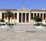 Афинский университет